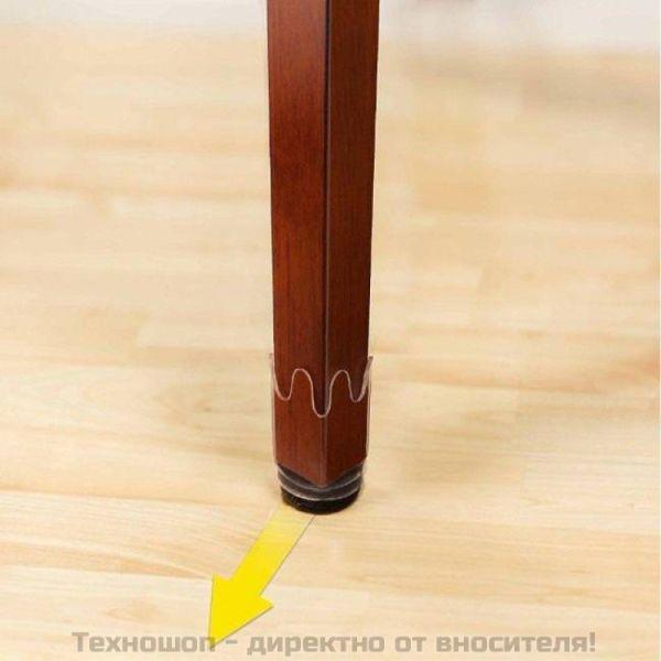 Подложки за крака на столове