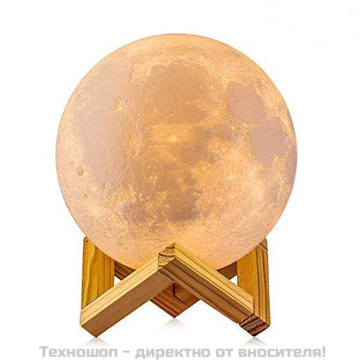 LED лампа с формата на луна