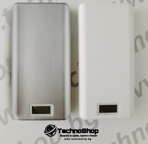 power bank 20 800 mAh