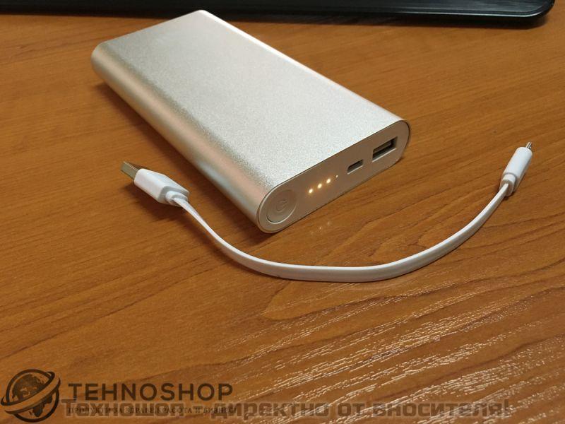 Зарядна батерия за спешно зареждане (Power Bank - батерия за бързо зареждане)