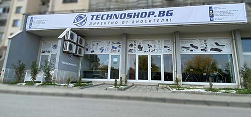 Technoshop - Магазин, Шоурум и офис