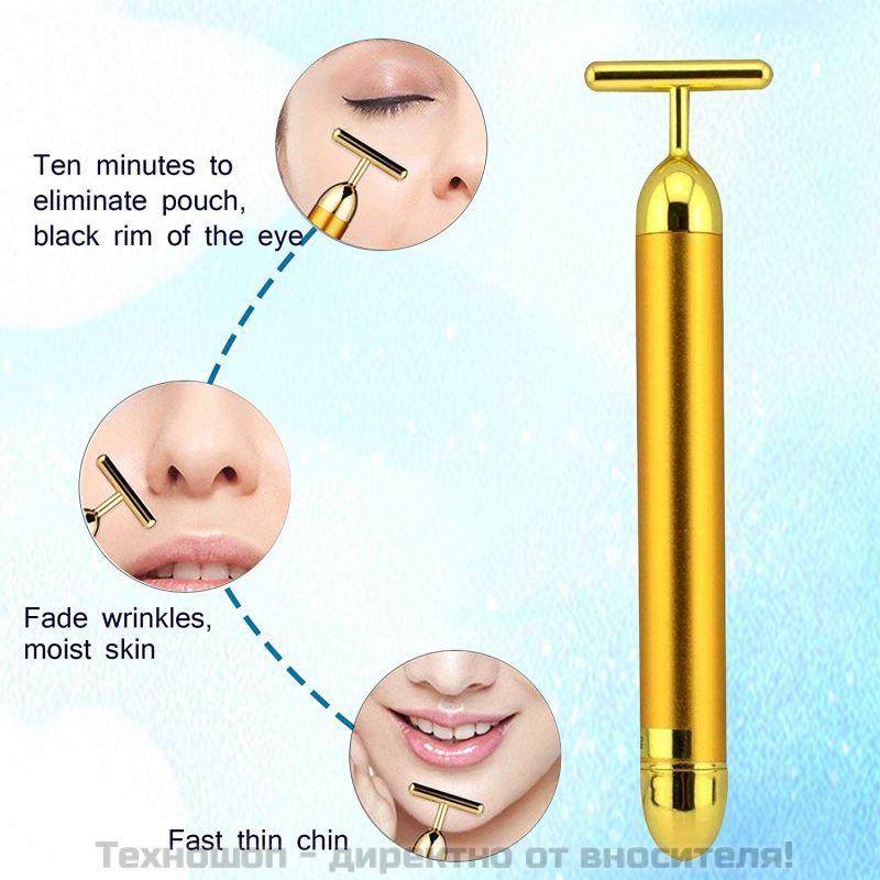 Уред за лифтинг на кожата и премахване на бръчки - Technoshop