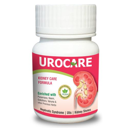 Урокеър хърбъл (Urocare herbal) - 40 капсули